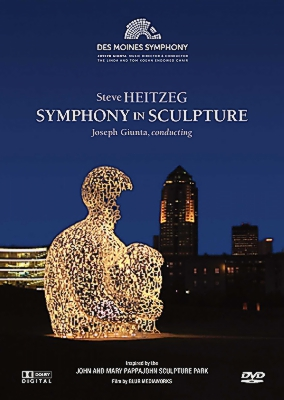 symphony-Sculpturedvd